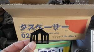 (株)クラスプラスの屋根塗装中