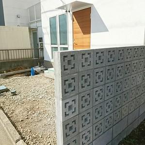 花ブロック YB2-8 二重角型 200角